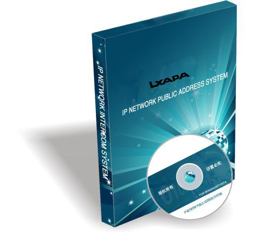 LXAPA锐王音响  IP网络智能广播系统