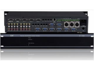 國邁可編程中央控制系統簡易會議可編程中控-k700圖片