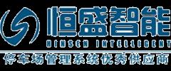 潍坊恒盛智能控制科技有限公司