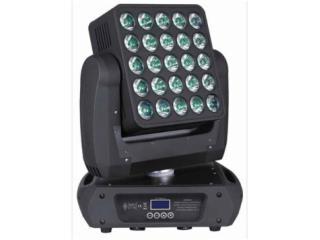 LJ2512-25頭LED搖頭矩陣燈,點陣燈,特效燈
