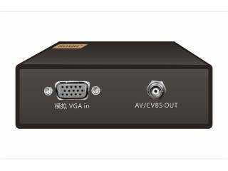 HS-VGA/AV-CVBS-VGA轉AV/CVBS高清轉換盒
