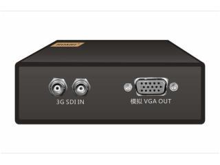 HS-3G_SDI/YPBPR-3G_SDI轉YPBPR高清轉換盒