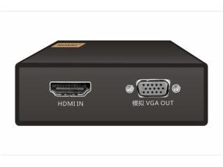 HS-HDMI/VGA-HDMI轉VGA高清轉換盒