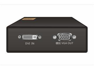 HS-DVI/VGA-DVI转VGA高清转换盒