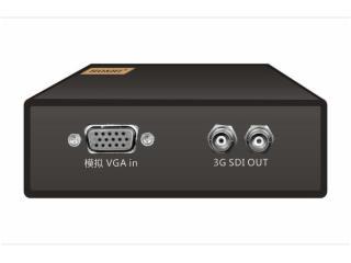 HS-VGA/3G_SDI-VGA轉3G_SDI高清轉換盒