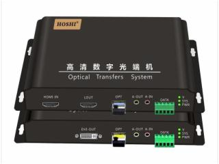 HDMI/DVI高清光端机-HS-8803HDMI图片