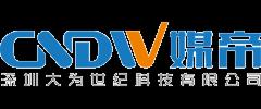 深圳大为世纪科技有限公司