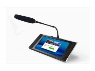 WZ2012D-无纸化会议终端 WZ2012D