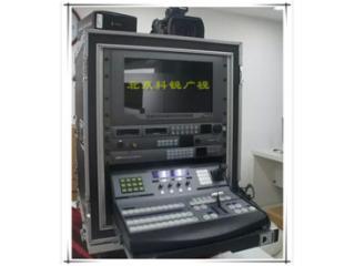 光纤-科锐箱载移动光纤导播台