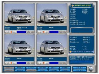 车牌识别系统出入管理-车牌识别系统出入管理