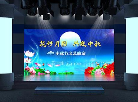 大象视界显示系统应用于广播电视台图片