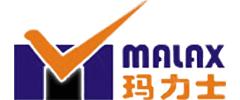 瑪力士MALAX