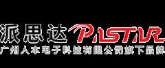 广州人本电子科技有限公司