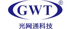 光网通GWT