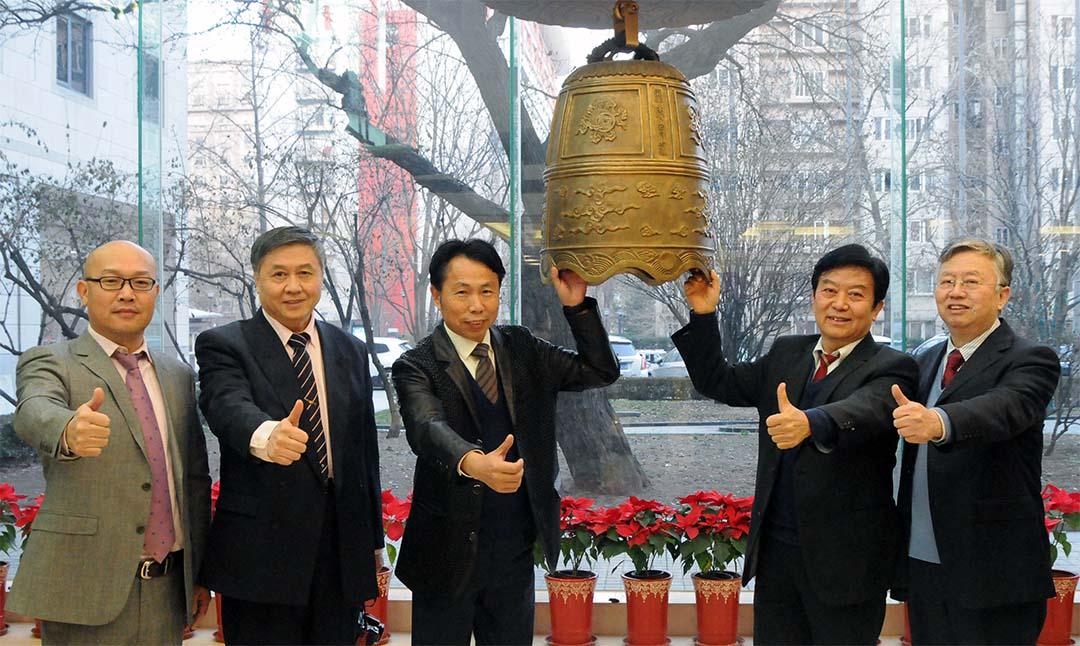 星光影视成功登陆新三板股票交易市场