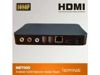 西派NET000-廣域網高清網絡廣告機、店鋪廣告機、超市廣告機