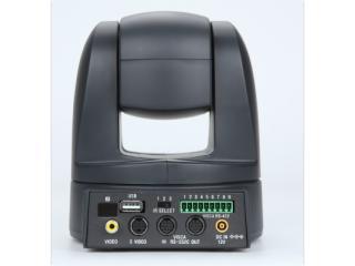 VP-D65P/USB-VIPPRO/威寶華視VP-D65P/USBUSB視頻會議攝像機