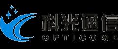 上海科光通信技术有限公司