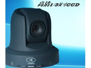 HR-9805S-高端高清会议摄像机