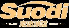 索迪(厦门)电子科技有限公司