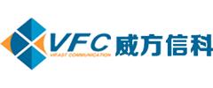 威方信科VFC