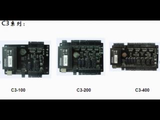 C3控制器-门禁控制器|中控科技C3系列