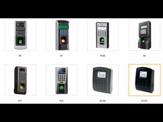 F系列-中控科技F系列指纹门禁考勤一体机