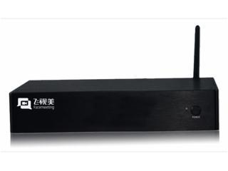 FM520-HD-飞视美高清视频会议终端FM520-HD