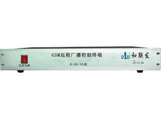 H-GB-YO1B-GSM远程广播产品