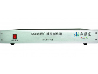 H-GB-YO1B-GSM遠程廣播產品