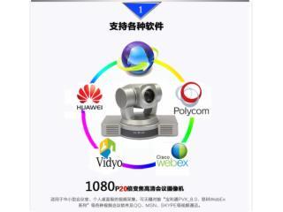KT-HD20A3U-usb3.0免驱高清视频会议摄像机