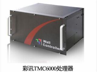 TMC6000-多屏处理器TMC6000