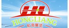 上海虹亮展览有限公司