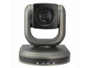 HD920-USB高清视频会议摄像机二十倍变焦