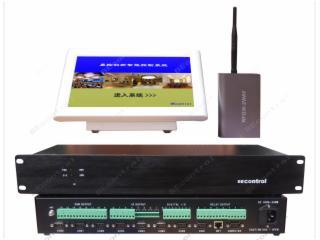 YC7500-YC7500无线真彩触摸屏中控 成套中控系统