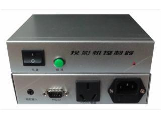 PRJ100-单台投影机控制 投影开关机控制