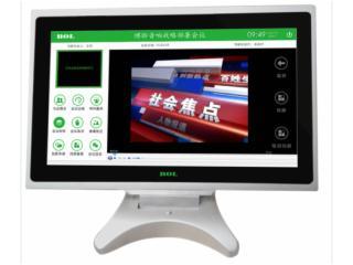 BL8212C/B-11.6寸智能无纸化会议平板型电容式触摸一体终端