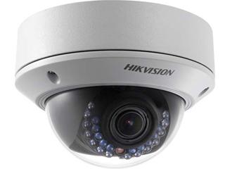 DS-2CD2710FWD-I(S)-130万日夜型半球型网络摄像机