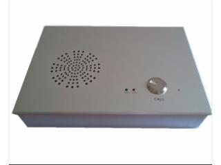 IP对讲终端SV-7005-IP对讲终端SV-7005