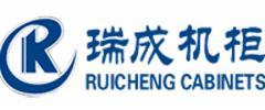 北京明朗鸿阳科技有限公司(瑞成机柜)