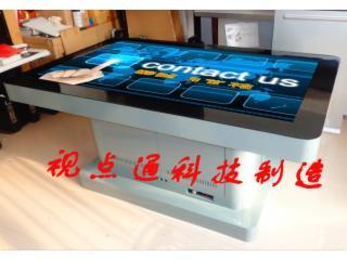 SDT-TB001-32寸40寸42寸46寸50寸55寸58寸60寸65寸70寸多點觸摸桌 觸控茶幾