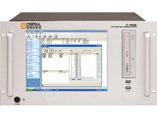 IP-9000B-IP網絡廣播工業服務器