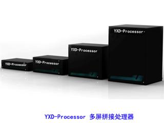 YXD-Processor-雅迅達多屏拼接處理器