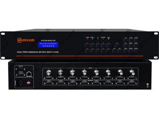 MICOM-HV080808-混合矩陣16進8出