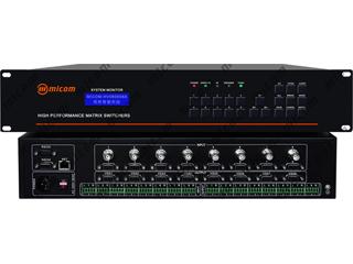 MICOM-HV080808A-混合矩陣16進8出帶音頻