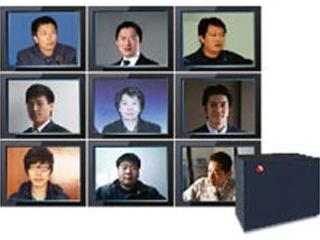 META 2000-多媒體視頻會議管理平臺