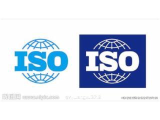 ISO9001认证/ISO14001认证/OHSAS18001认证-ISO9001认证/ISO14001认证/OHSAS18001认证