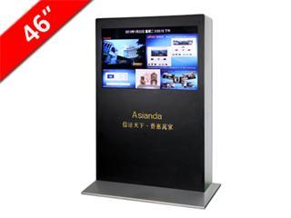 YXD46P-W4D-46寸网络4D广告机