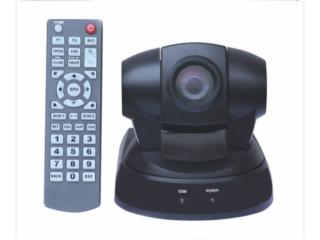 LX-300T-高速云台摄像机
