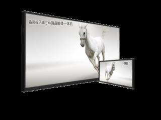 98寸4K液晶触摸一体机-JC-S980HD图片